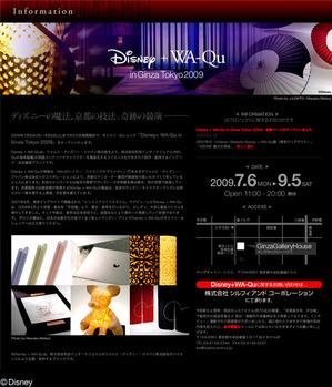 dw_special-web.jpg